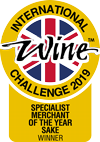 Tengu challenge 2019