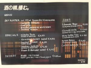 sake-pop2-food-menu