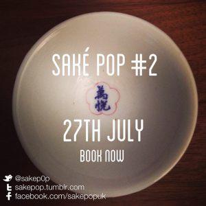 sakepop2