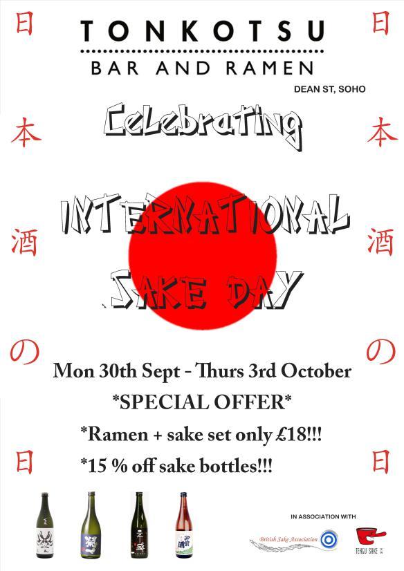 int-sake-day-2013-tonkotsu