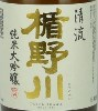 Tatenokawa 50 Seiryu Label
