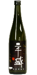 Tengu Sake Michisakari Morning Dew Junmai
