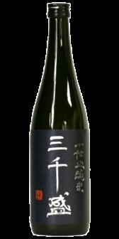 Tengu Sake Michisakari Kojikomi Rare Brew Junmai Daiginjo