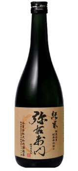 Tengu Sake Yamatogawa Shuzo Yauemon Waning Moon Junmai