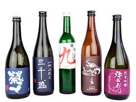 Tengu Sake brewery sake selection