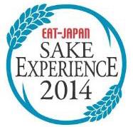 sake-experience-2014