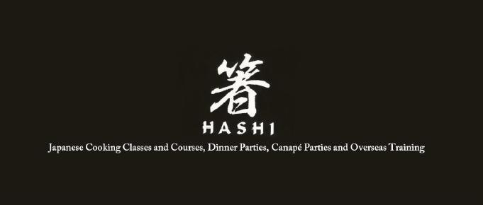 Hashi Cooking logo