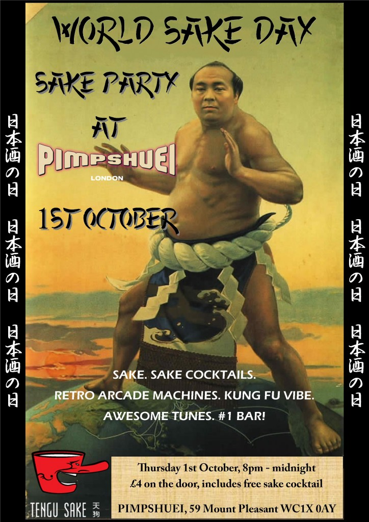 World Sake Day 2015 party at Pimpshuei