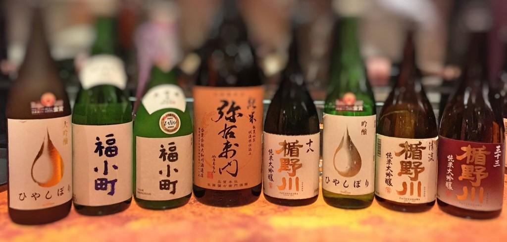 New Tengu Sake range 2016