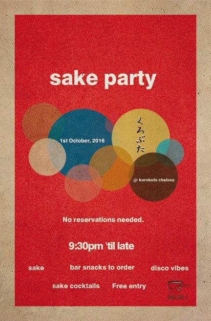 World Sake Day 2016 Kurobuta Sake Party