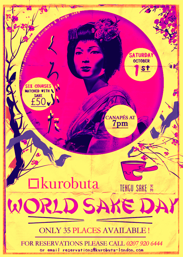 World Sake Day 2016 Kurobuta Dinner Poster