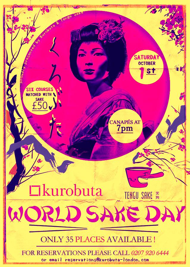 World Sake Day 2016 Kurobuta Dinner Poster