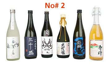 Niban sake selection