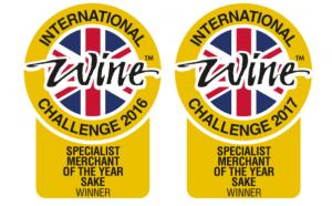 Tengu Sake IWC Sake Merchant of the Year 2016 & 2017