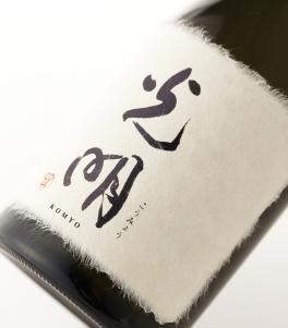 Tatenokawa Komyo Zenith label
