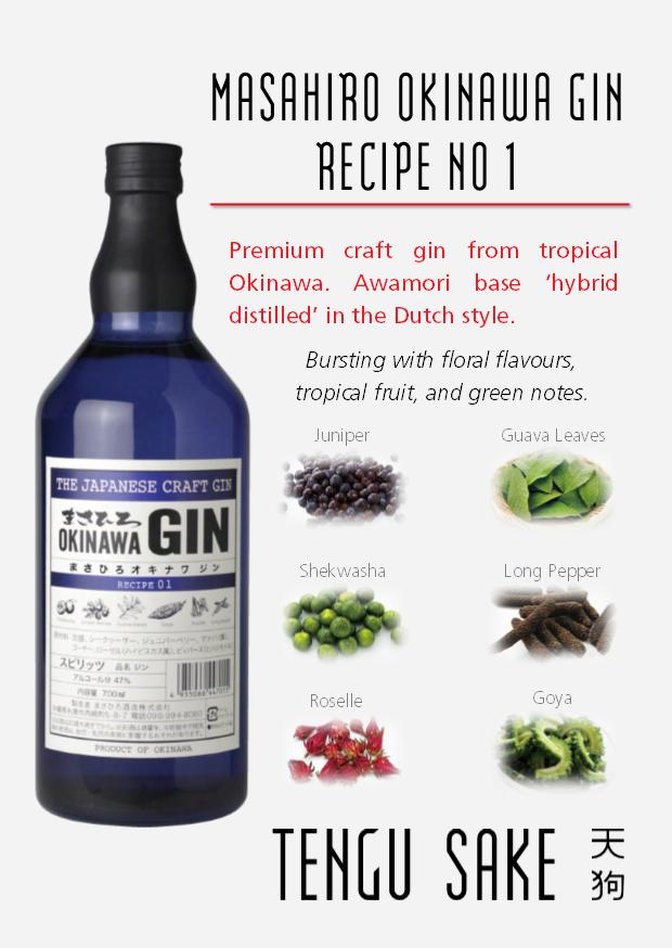 Masahiro Okinawan Gin Recipe No 1 summary sheet