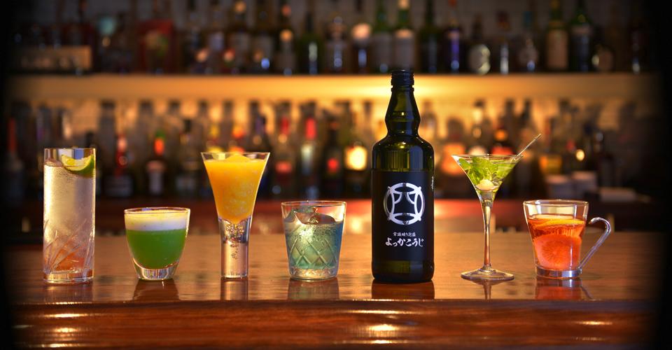 Yokka Koji Cocktails