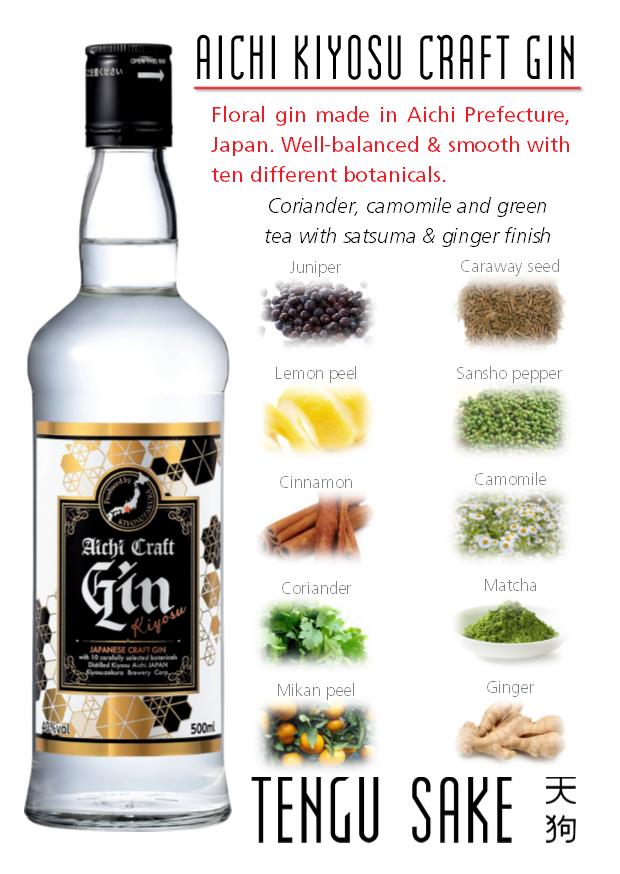 Kiyosu Gin