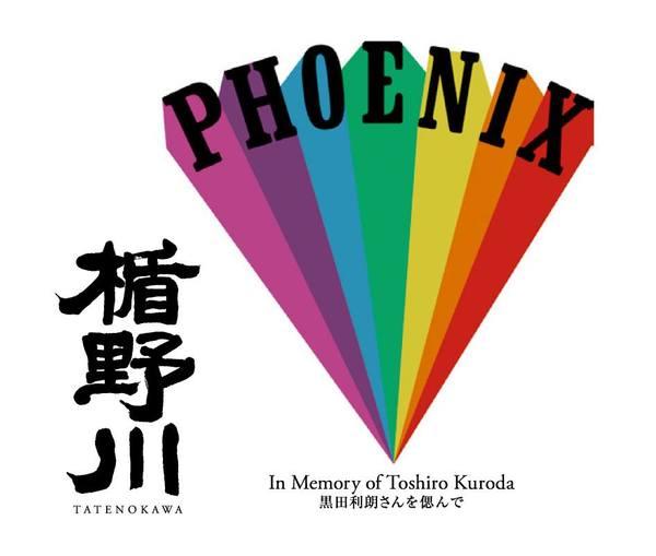Tatenokawa Phoenix front label