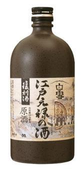 Tengu Sake Genroku Redux 720ml