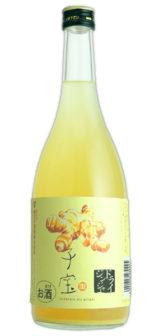 Bottle shot Kodakara Ginger