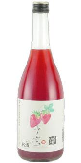 Bottle shot of Kodakara Sand Dune Strawberry