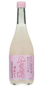 Bottle image Yauemon Moonlight