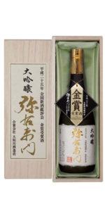 Tengu Sake Yamatogawa Shuzo Yauemon Nirvana Daiginjo
