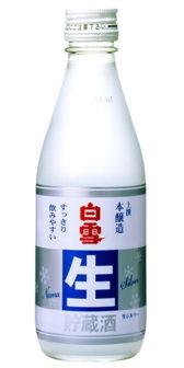 Shirayuki Silver