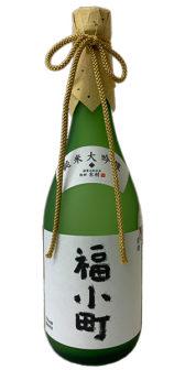 Kimura Silent Blossom