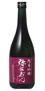 Tengu Sake Yamatogawa Shuzo Yauemon Silent Forest Junmai Ginjo
