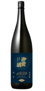 Bottle shot gozenshu1859 nama prototype